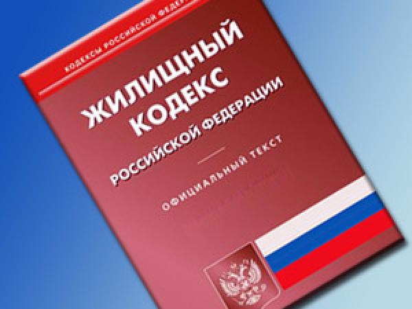 специально разработанного адвокаты тольятти 8 квартал по жилищным вопросам термобелья